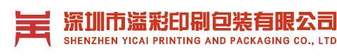 深圳八卦岭印刷厂