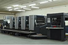 海德堡对开印刷机