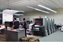 海德堡六开印刷机