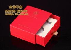 礼品盒定制印刷设计