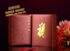 深圳卡盒包装盒定制印刷设计